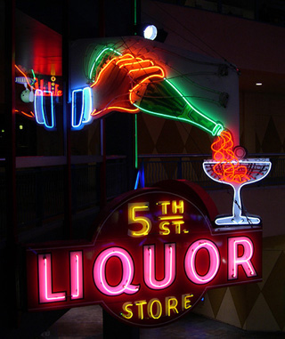 5th-st-liquor-store.jpg